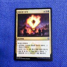 MTG Magic the Gathering Korean Khans of Tarkir Abzan Charm Foil