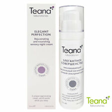 Anti-Aging Rejuvenating Nourishing Night Face Cream, Unique Peptide Complex 50ml