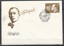 Russia, Scott cat. 5993. Composer Prokofiev issue on a First day cover.