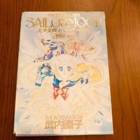 Sailor Moon Original Illustration Art Book Vol.1 Naoko Takeuchi Pretty Guardian