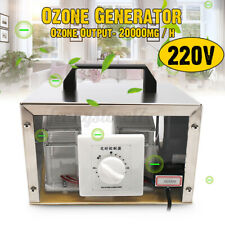 220V 20g Ozone Generator Home Commercial Air Purifier Deodorizer Air Cleaner