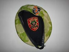 Vietnam War Camo Beret US 5th Special Forces Group MACV-SOG Team