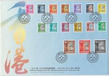 Stamps 1997 Hong Kong set of 16 QE2 definitives on official last day cover