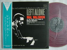 RED VINYL / MAL WALDRON LEFT ALONE / WITH OBI