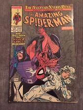 New ListingThe Amazing Spider-Man #321 Todd Mcfarlane Art [Marvel Comics]