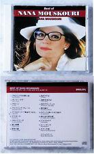 Best Of NANA MOUSKOURI .. 1991 Japan Mercury CD TOP