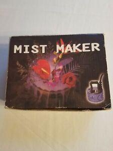 AC 24V Fountain Mist Maker De-ionises Your Room Transformer Included