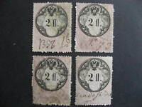 Austria 4 U 2 fl revenues collector believed had print,plate varieties,errors