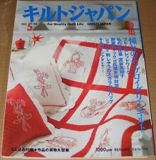 quilts japan magazine | eBay : quilts japan magazine - Adamdwight.com