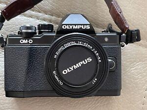 Olympus Om-d E-m10 Mark II Mirrorles Digital Camera  Lens Kit
