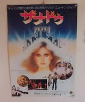 Olivia Newton-John XANADU JAPAN original movie poster B2