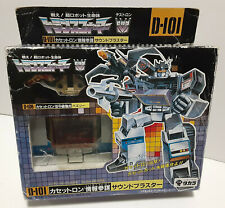 Mint UNUSED D-101 Soundblaster Vintage Takara G1 Transformer Japan AFA Ready mib
