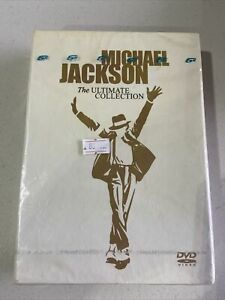 Michael Jackson ultimate collection china records