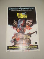 Dawn Dead Movie Poster Original George Romero Zombie Thai 1978 Orig Horror
