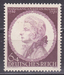 Germany Deutsches Reich 1941 Mi. Nr. 810 III 150th Anniv. of Mozart's Death MH