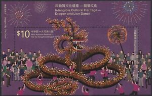 Hong Kong Dragon and Lion Dance 龍獅文化 $10 sheetlet MNH 2021
