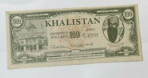 Bank Of Khalistan 100 Dollars Sikh State In The Punjab INDIA Propaganda Note