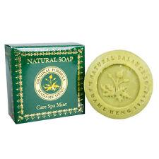 Madame Heng Original Herbal Cleaning Bar Soap Natural Balance Care Spa Mint 150g