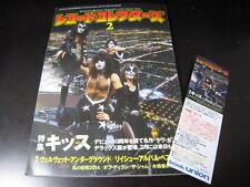 Japan Record Collectors Magazine Book w Bookmarker feat KISS Velvet Underground