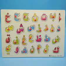Wood Board Block Arabic Letters Numbers Puzzle Educational Toys For Babies Kids