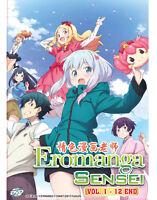 DVD Japan Anime EROMANGA SENSEI Complete Series (1-12 End) English Subtitle