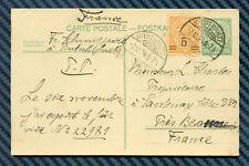 -= LUXEMBOURG - Entier postal de WILWERWILTZ pour SANTENAY (Côte-d'Or) -1924 =-