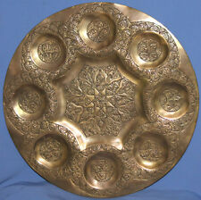 Vintage Islamic Hand Made Wall Decor Ornate Bronze Plate