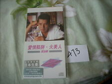 a941981  Alan Tam  譚詠麟 3-inch 2- track CD Remix Love Trap 愛情陷阱 火美人 Remix 2015 Made in Japan CD Limited Edition Number 473