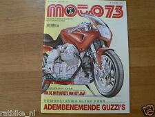 M9223-SUZUKI GS850G,BIMOTA DB2 TEST,FRAMES,