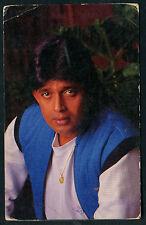 India Bollywood mithun Chakraborty postcard