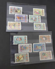 CHINA PRC 1963  Stamps  MNH #684-696 Children's Day S54
