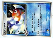 POKEMON JAPANESE CARD CARTE RARE N° 020/082 POISSIRENE GOLDEEN