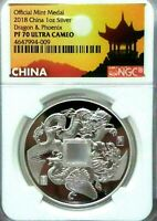 2018 China Dragon & Phoenix 1 oz Silver Proof Medal NGC PF70 UC MINT CONDITION!