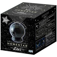HOMESTAR Lite 2 Home Planetarium Black SEGA TYOS Projector F/S From JAPAN