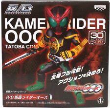 Bandai Kamen Rider OOO : Tatoba Combo Real Deform Action Figure