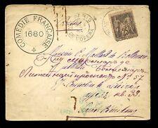 FRANCE THEATRE 1896 COMEDIE FRANCAIS ENVELOPE