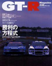 [BOOK] GT-R magazine 036 R34 5ZIGEN FALKEN GTR CALSONIC Nissan Skyline JGTC