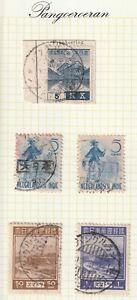 Dutch Indies Japan Occupation PANGOEROERAN on 5 vf used