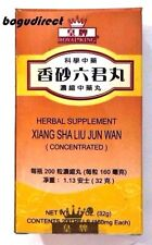 Royal king, Xiang Sha Liu Jun Wan, (upset stomach & bloating) 香砂六君丸 200 Pills