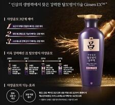 [Ryo]Jayang Yoon Mo Anti Hair Loss Shampoo for Normal & Dry Scalp 400ml x 1pcs