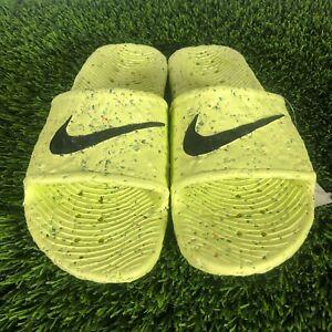Nike Kawa Shower Slide Sandal SE Lemon Yellow Crater Chamber DH0152 700 Men's