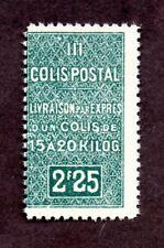 Colonies Françaises Algérie colis n°43Ca N** LUXE  cote 150 euros!RARE