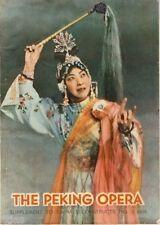 """Chen the Beijing opera supplement to """"China reconstructs"""" No. 7 1956"""