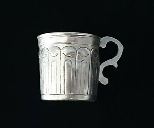 Rare 18c Catherine II Antique Imperial Russian Silver Charka Chased Cup Moscow