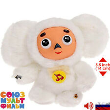 White Cheburashka Soviet Russian Talking Plush Soft Toys Toy Original Licensed