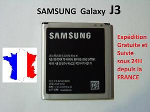 Batterie Samsung Galaxy J3 et J3 (6) 2016 réf EB-BG530BBC / EB-BG531BBE 2600 mAh