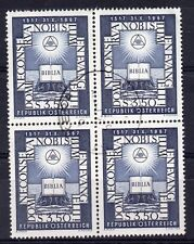 AUSTRIA = 1967 Anniv. of Reformation, 3s.50. SG1509. `SON` Block of 4. Used. (a)