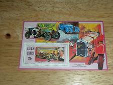 Congo #921 MNH Exotic Sports Car Souvenir Sheet