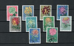 CHINA TAIWAN ASIA COLLECTION POSTAL USED FLOWERS STAMPS LOT (CHINE 62)