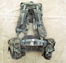 Original Russian SMERSH AK SPOSN SSO Assault Vest,Digital Flora Pattern. NEW!